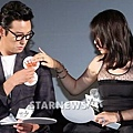 [★ Photo  Ji Hoon - Lee Honey 'gentle touch' - Star News-104841