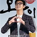 [★ Photo  Ji Hoon 'I love you!' - Star News-112942