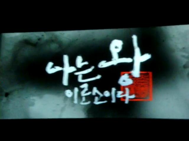 電影《我是王》:Showcase活動-預告(210min)_00_02_06_00