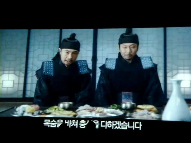 電影《我是王》:Showcase活動-預告(210min)_00_01_36_00