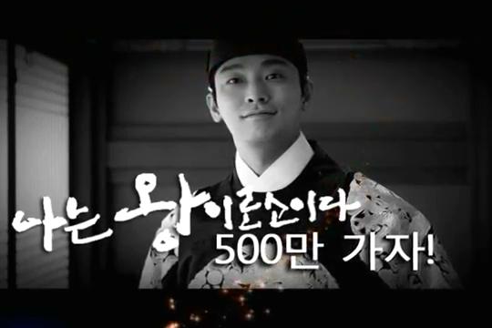 朱智勋-《我是王》8月8日正式上映!MV-Gung7(143min)_00_01_41_00