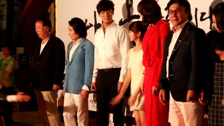 30072012 建國大學樂天CINEMA VIP試映會-Fancam(108min)_00_00_03_08