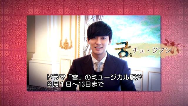 musical-k.com.「ミュージカル 宮」日本オフィシャルサイト_1_00_00_06_00
