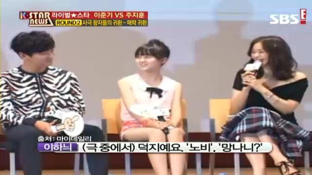 SBS K-STAR NEWS朱智勳李準基-吸引力分析!_00_02_08_00_4
