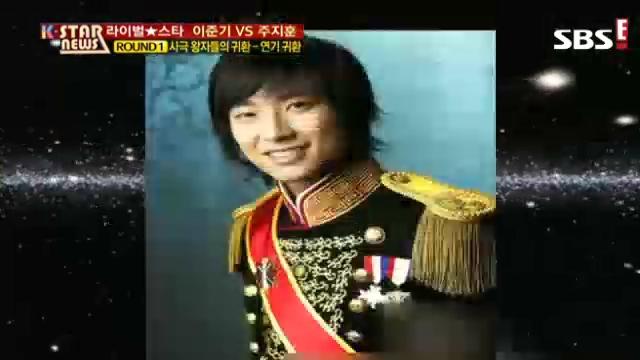 SBS K-STAR NEWS朱智勳李準基-良性競爭對手!_00_02_08_00_4