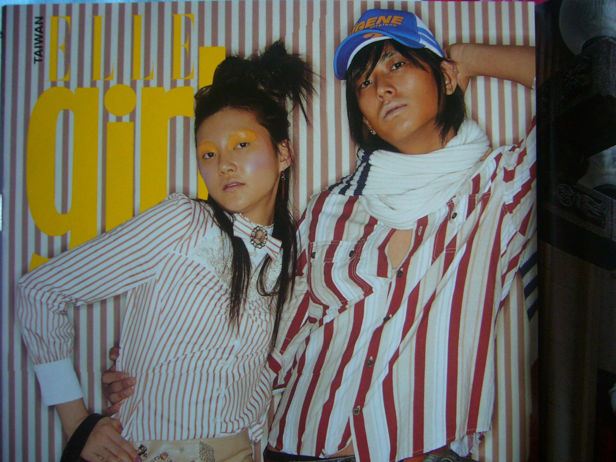 ELLE GIRL-2007.02-01
