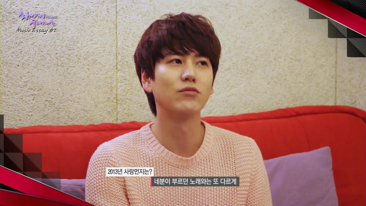 Super Junior KyuHyun Love Dust] 황성제 project 슈퍼히어로 뮤직에세이2_00_01_32_07_24