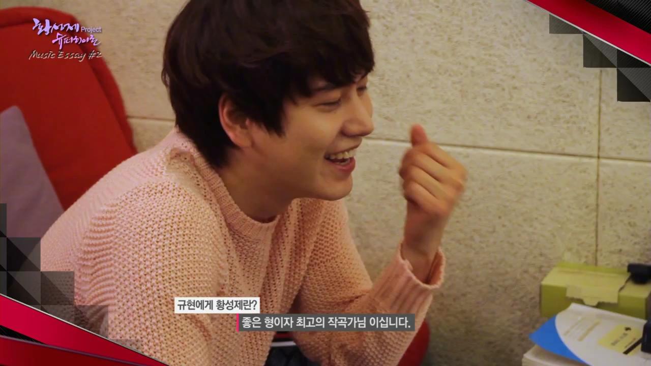Super Junior KyuHyun Love Dust] 황성제 project 슈퍼히어로 뮤직에세이2_00_02_15_01_36