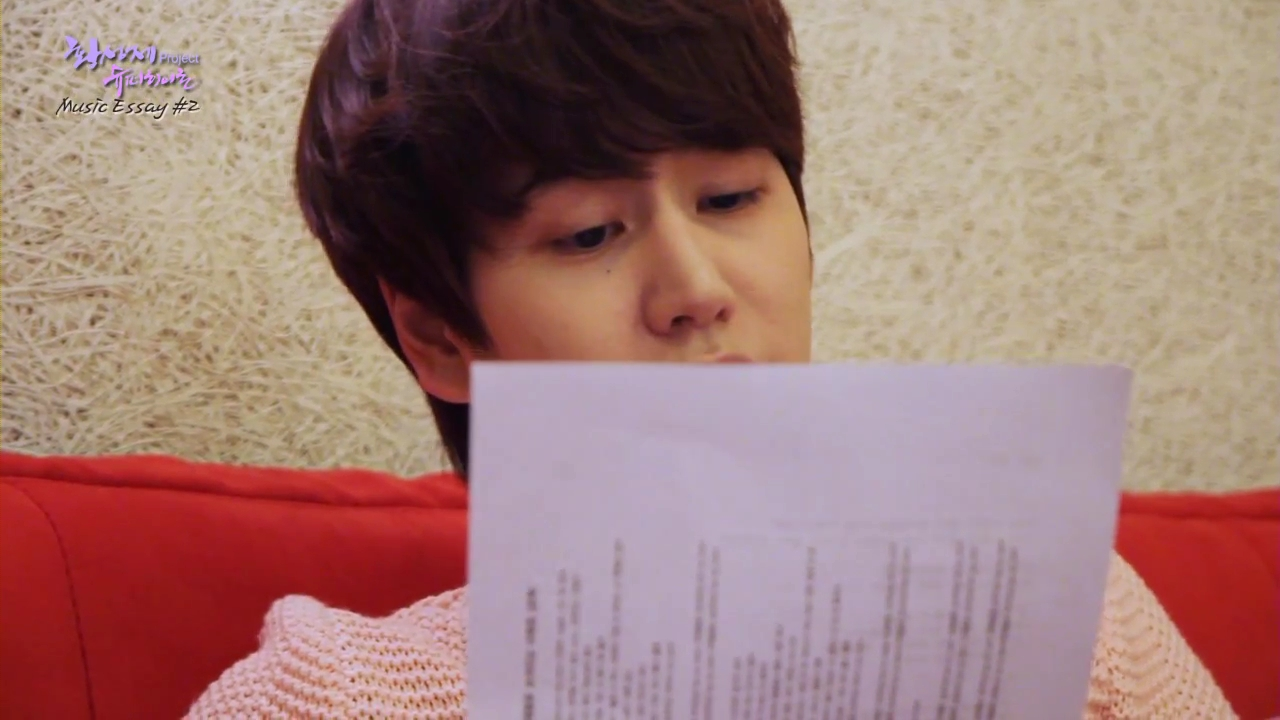 Super Junior KyuHyun Love Dust] 황성제 project 슈퍼히어로 뮤직에세이2_00_01_00_09_15