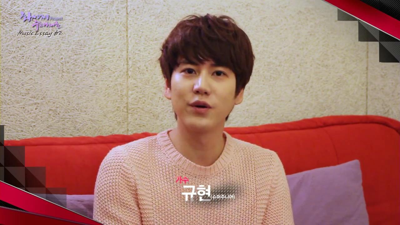 Super Junior KyuHyun Love Dust] 황성제 project 슈퍼히어로 뮤직에세이2_00_01_08_00_17