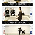 SS% Japan DVD.jpg