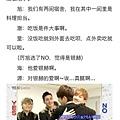 ss5 JPN DVD (3).jpg