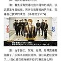 ss5 JPN DVD (4).jpg