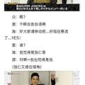 ss5 JPN DVD (6).jpg