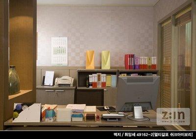 魔王--吳承河律師事務所