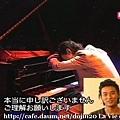 M-net智勳日本FM彈鋼琴載圖(ROSE)