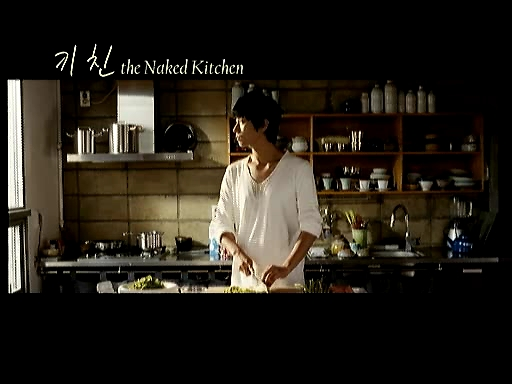 廚房MV截圖
