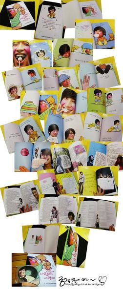 20090516_book.jpg