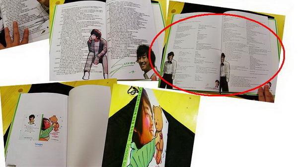 20090516_book1.jpg
