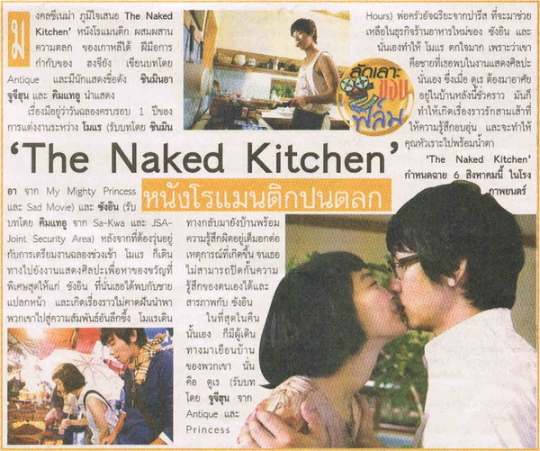 news_kitchen.jpg