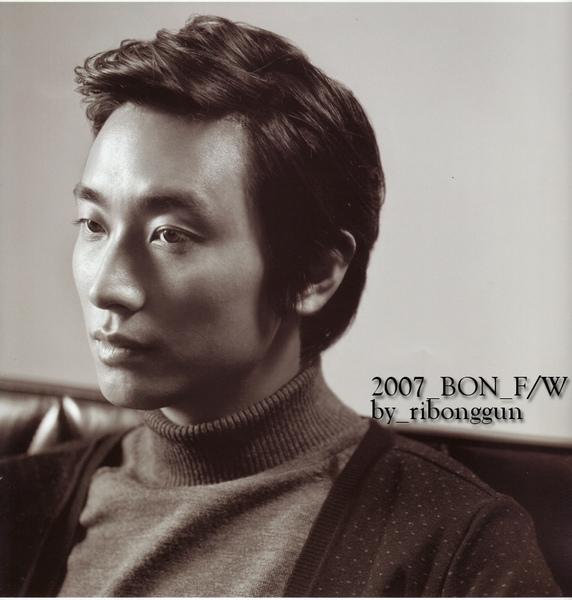BON-2007- FW-08.jpg