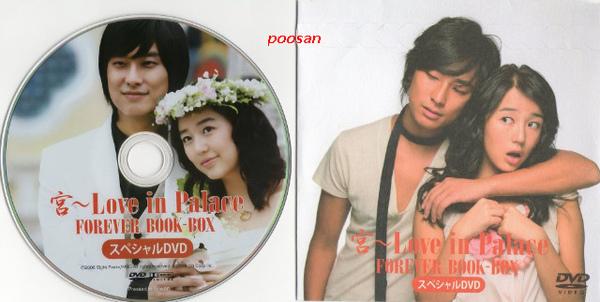 FOREVER_BOOK_08.jpg
