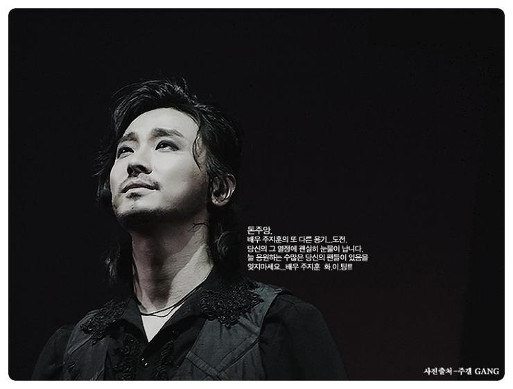 viewgimage3_guramajo.jpg