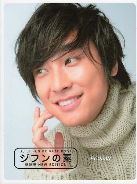 JU JI HUN PRIVATE BOOK NEW EDITION  01.jpg
