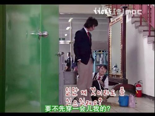 [YYCAF][Gung][HappyTime_060205][KO_CN].rmvb_000045546.jpg