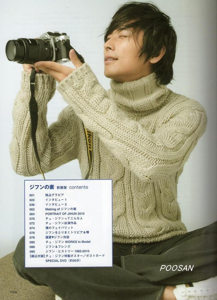 JU JI HUN PRIVATE BOOK NEW EDITION 13.jpg