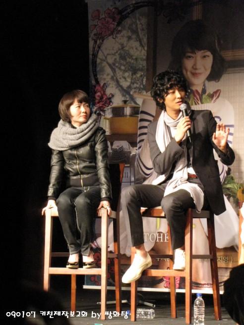 090108 [圖] 電影《키친 廚房》發表會 ~ by 韓飯 쌍화탕7.jpg