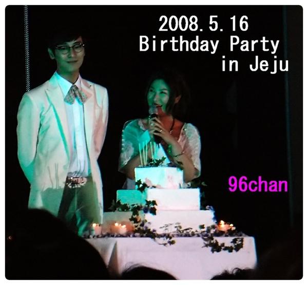 20080516 JEJU 15.jpg