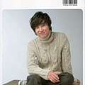 JU JI HUN PRIVATE BOOK NEW EDITION 02.jpg
