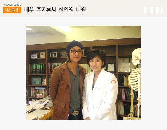 김소형한의원.jpg