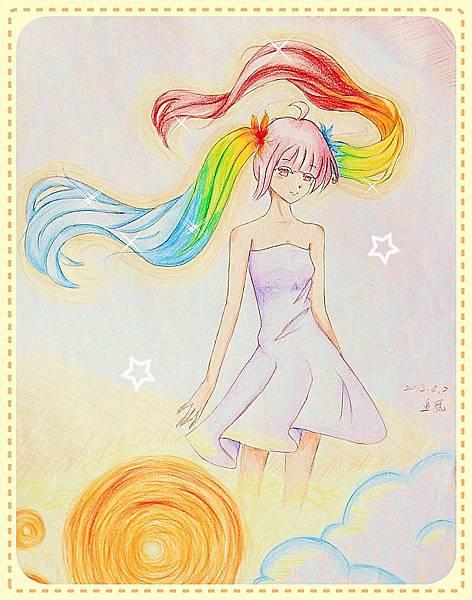 雙馬尾的彩虹姑娘