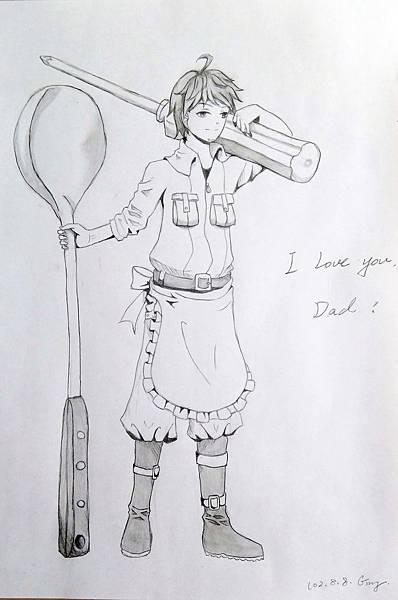 父親節快樂