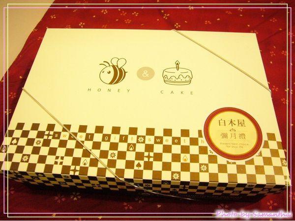 彌月蛋糕-白木屋.jpg
