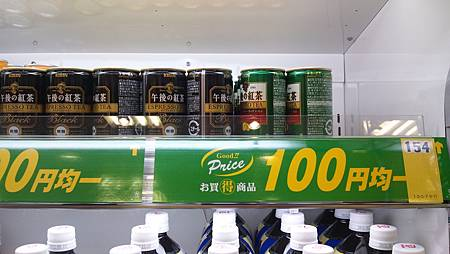 午後的紅茶在京都也賣光