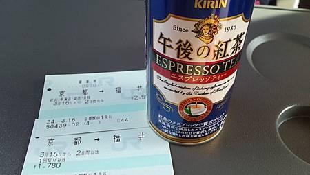 京都→福井