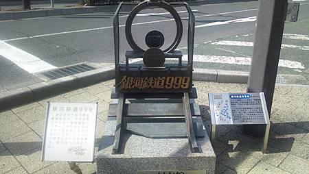 松本零士作品銅像系列1