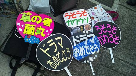 和日本淳F聚會