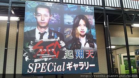 TBS電視台7