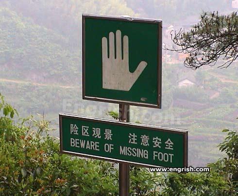beware-of-missing-foot.jpg