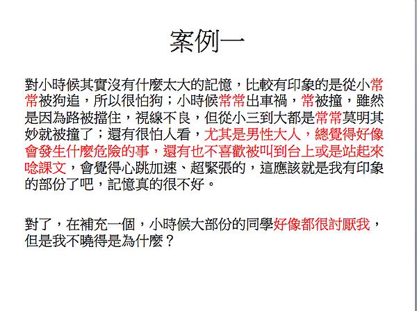 Screen Shot 2013-03-25 at 8.07.31 PM