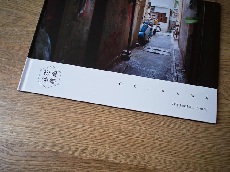 memobook_4.jpg