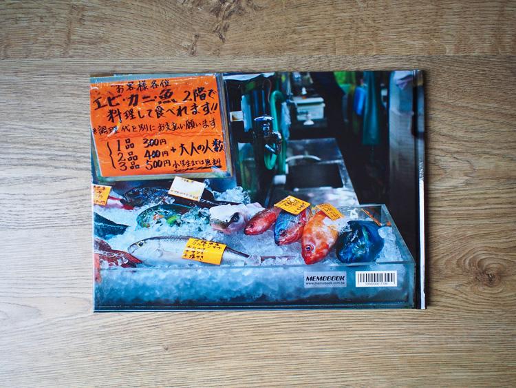 memobook_5.jpg