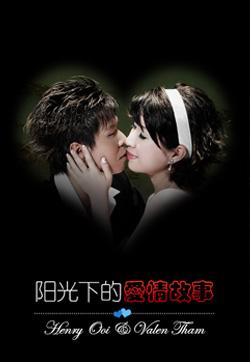 如如菇浪漫结婚照2-封面