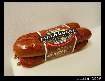 choplet_sausage
