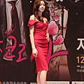 miko_photo131216151357imbcdrama0.jpg