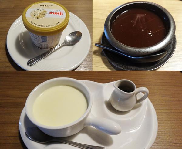 台中西屯區 雲火日式燒肉 甜點.jpg